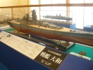 となりの建物では戦艦大和の模型が展示