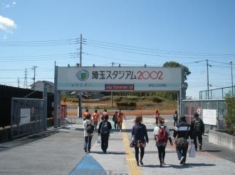 浦和美園駅から歩く