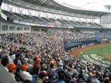 観衆5500人超
