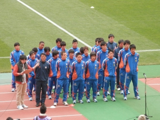 ユースチーム紹介