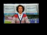 平ちゃんからビデオメッセージ