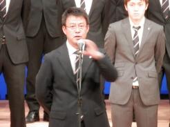 ヤンツー監督の挨拶