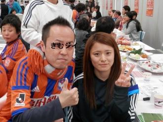 斉藤友里選手と