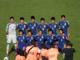 U17日本代表